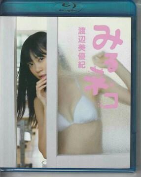 渡辺美優紀 / みるネコ (中古品)