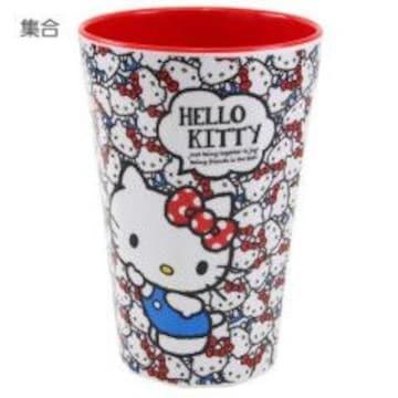 【キティ】可愛い軽くて丈夫割れにくい♪ビッグメラミンカップ集合