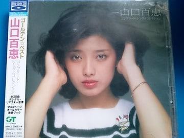 山口百恵 限定 Blu-spec CD ゴールデン☆ベスト 帯付
