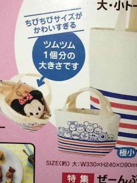 ディズニー・ツムツムキャラクター&ボーダー柄ミニバッグ