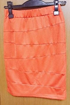 �Hスカートタイト  くすみオレンジ