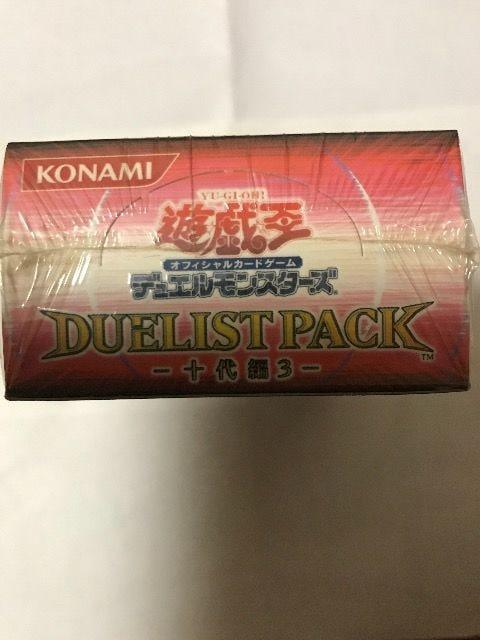 遊戯王 デュエリストパック 十代編3 未開封BOX < トレーディングカードの
