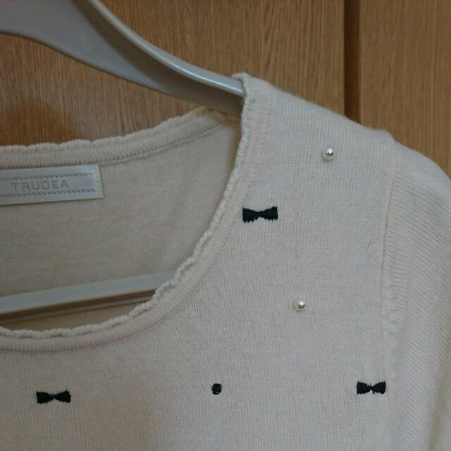 L 半袖セーター < 女性ファッションの