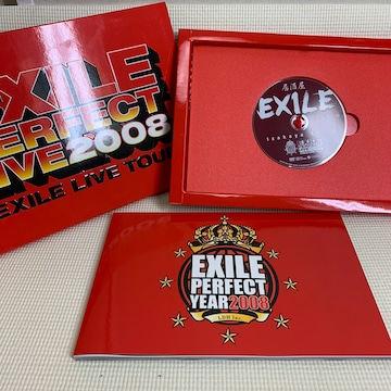 @@EXILE PERFECT LIVE 2008 パンフレット