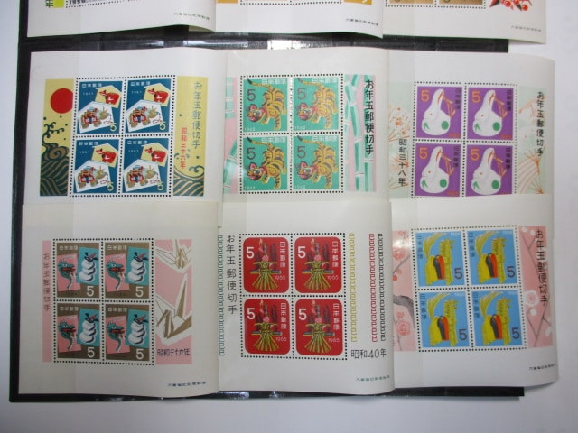 年賀切手シート12種セット 未使用 お年玉郵便切手 5円切手