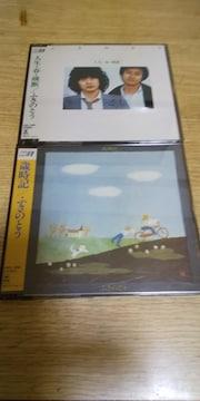 ふきのとう/歳時記  と人生・春・横断2枚セット
