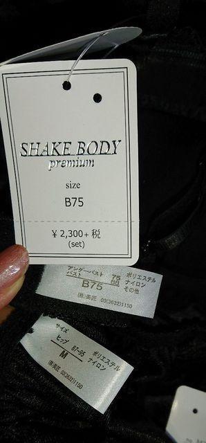 1130☆B75/M ゴールドブラック ブラジャーショーツセット パンティー黒 sexy < 女性ファッションの