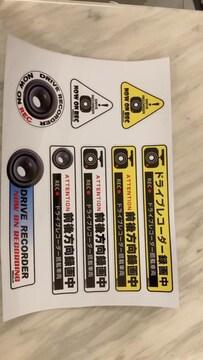 ★ドライブレコーダー録画中★ステッカー★シール