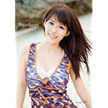 ■本『美馬怜子写真集 Weathery』巨乳美人お天気キャスター