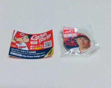 カープ★バッジ【中田廉】