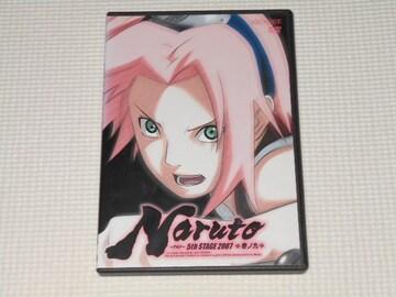 DVD★NARUTO ナルト 2007 5th STAGE 巻ノ九 レンタル用