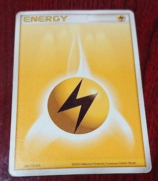 ポケモンカード 基本かみなりエネルギー L0A-7CN-SUX エネルギー