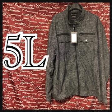 5L・薄手ジャケット・裏地あり新品/MC03P-909
