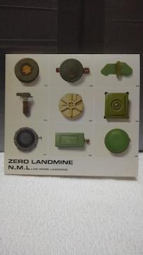 ZERO LANDMINE N.M.L. (NO MORE LANDMINE)