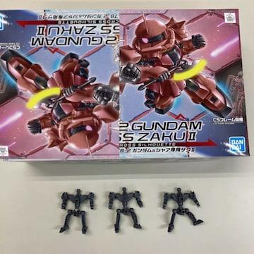 SDガンダム シャアザク3機 アニメカラー クロスシルエット