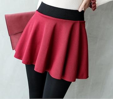 送料無料 裏起毛 カラースカート フレアスカッツ かかとカバー スカート付 レギンス  紅