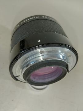 Nikon Teleconverter TC-200 2x