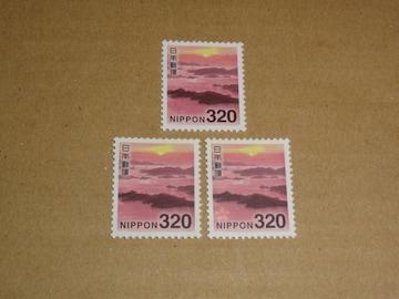 未使用 320円切手 3枚 普通切手