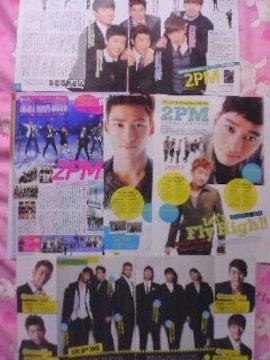 2PMの切り抜き〓10枚