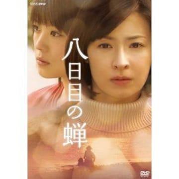 ■DVD『八日目の蝉 DVD-BOX』檀れい 北乃きい