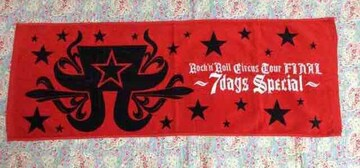 あゆ【Rock'n Roll Circus Tour FINAL?7 days…ツアータオル】