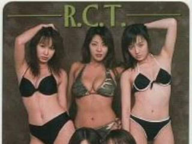 R.C.T.根本はるみ-小林恵美-テレカ-新品 < タレントグッズの