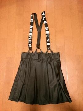★ロゴゴムベルト付レザージャンパースカート★