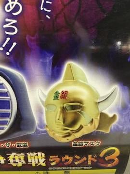 新品 キン肉マン ボトルマスク