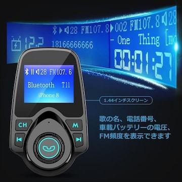 FMトランスミッター カースピーカー ワイヤレス発信機