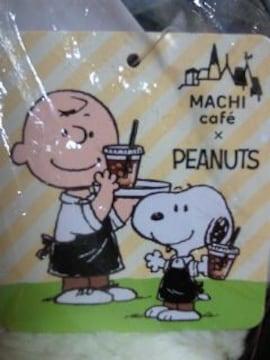 コンビニ ローソン Loppi 限定 MACHI cafe PEANUTS スヌーピー ぬいぐるみ