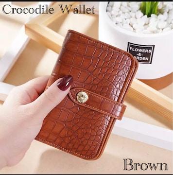 財布 二つ折り財布 クロコダイル型押し 札入れ 小銭入れ