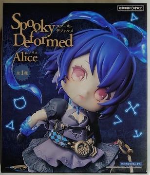 SINoALICE Spooky Deformed Alice シノアリス スプーキー デフォルメ アリス