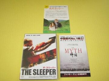 DVD★即決★ザ スリーパー★80分★国内正規品