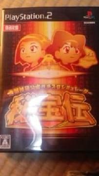 PS2ソフト 大都技研公式パチスロシュミレーター 秘宝伝