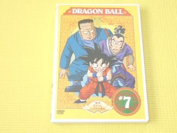 DVD★ドラゴンボール 7 レンタル用