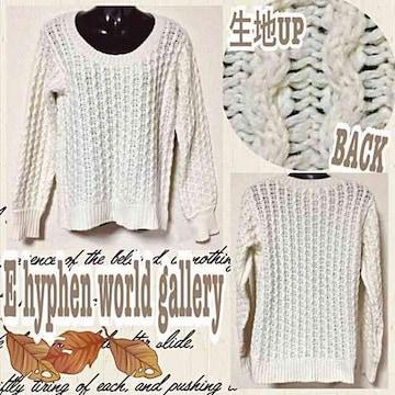 【Ehyphen world gallery】オフホワイトウェーブ編みニット