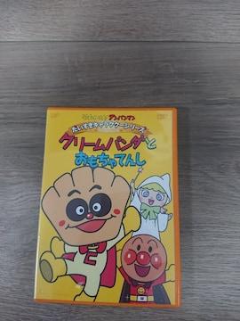 アンパンマン DVD 37