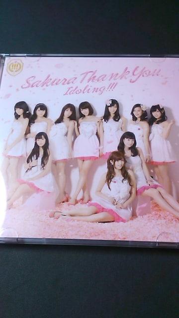 アイドリング!!!CD+DVD♪さくらサンキュー・トレカ付  < タレントグッズの