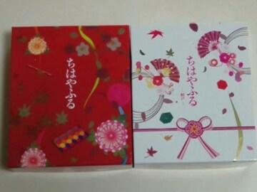 Blu-ray+DVD[邦画/アニメ実写版]ちはやふる豪華盤BOX 完結フルセット