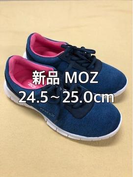新品☆MOZ 24.5〜25.0cm超軽量スニーカー ネイビー系☆d395