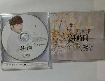 【L公式トレカ3枚付】貴重DVD INFINITE 24時間 Dance Version +