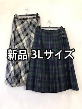 新品☆3L♪チェックのロング&ミディアムスカート2枚セット☆f161