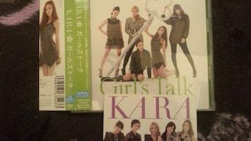 激安!激レア!☆KARA/ガールズトーク☆初回盤/CD+DVD帯付!トレカ付美品!