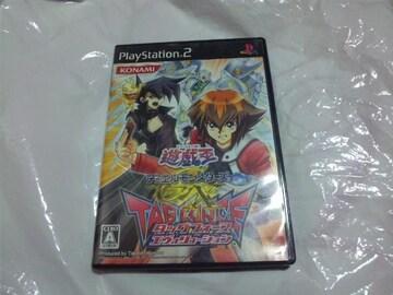 【PS2】遊戯王 タッグフォースエヴォリューション