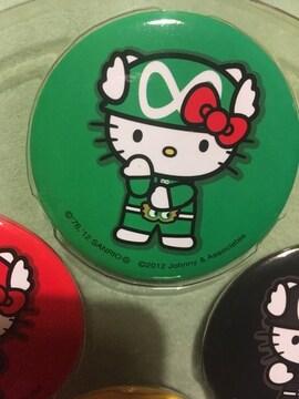 関ジャニ∞8EST 缶バッチキティレンジャー大倉忠義くんグリーン