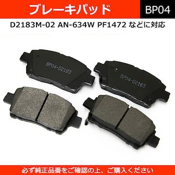 ★ブレーキパッド bB ist ヴィッツ カムリ ビスタ  【BP04】