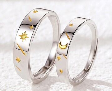 2個セット 星と月の指輪・リング