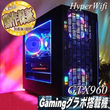 【★虹蒼3連★ハイパーWifiゲーミング】フォートナイト・Apex◎