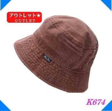 送料無料k674 OUTLET MaxBay Washing コットン hat 帽子
