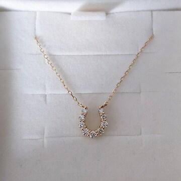 4℃ ダイヤモンド ホースシュー ネックレス K18YG 1.0g